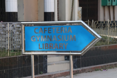 Sheikh_Hasina_National_Youth_Center_cafeteria,_gymnasium_and_library_area_sign